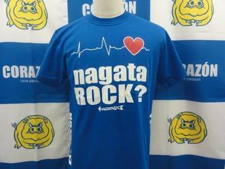 nagatarock.jpg