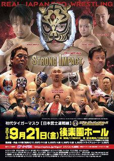 strongimpact_poster-01e6c.jpg